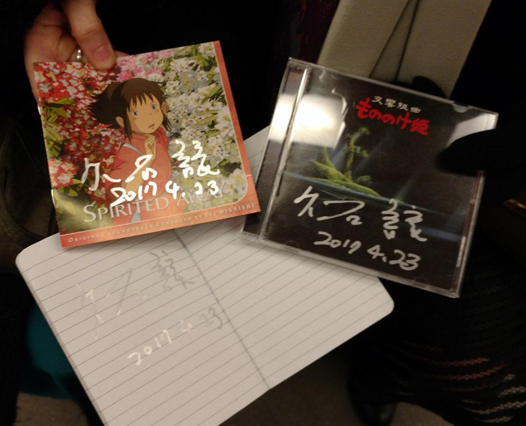 Hisaishi Signatures
