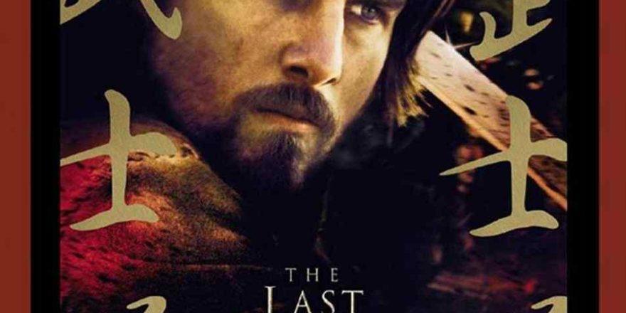 Hans Zimmer - The Last Samurai